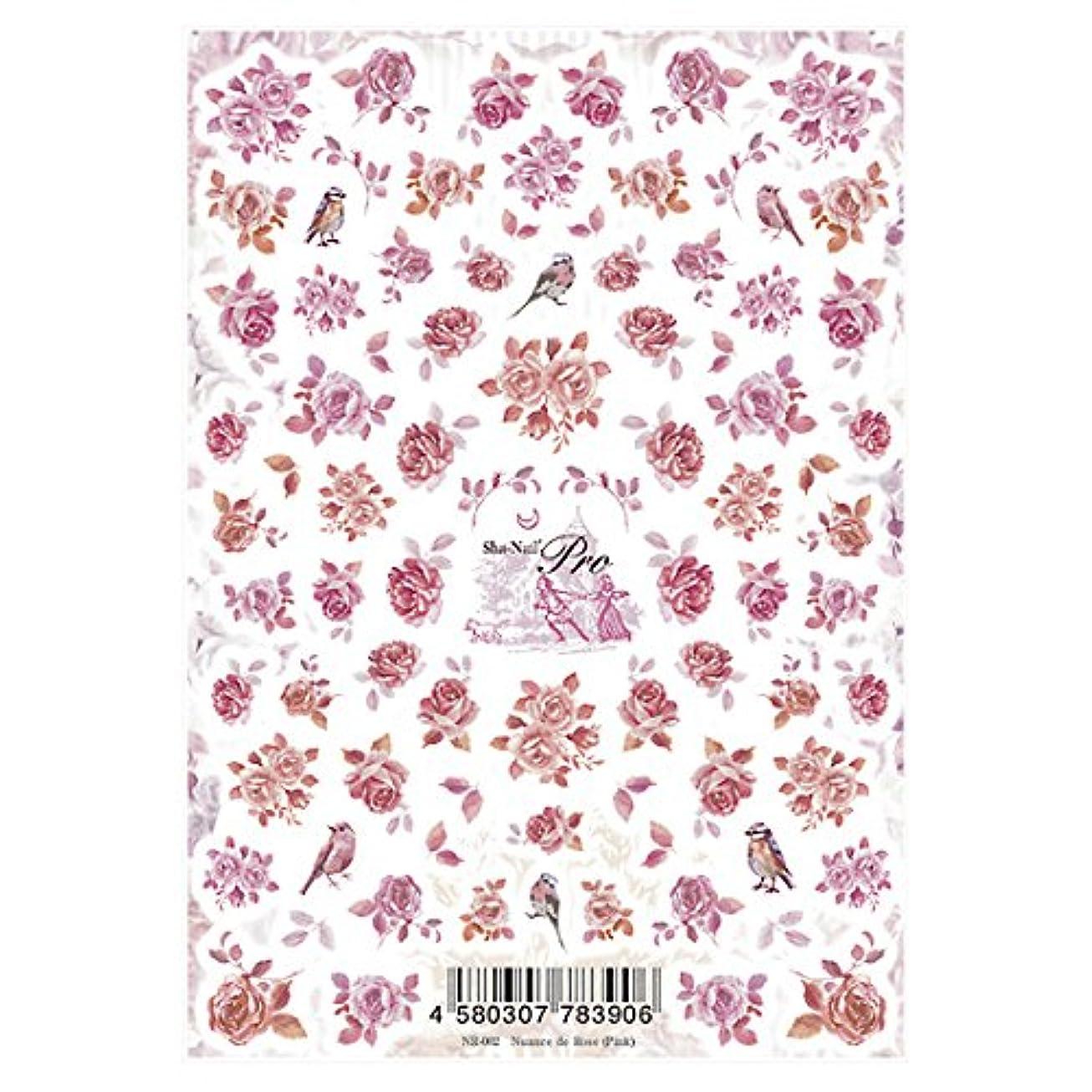 団結する中央値賃金写ネイルプロ ネイルシール ニュアンスローズ ピンク アート材