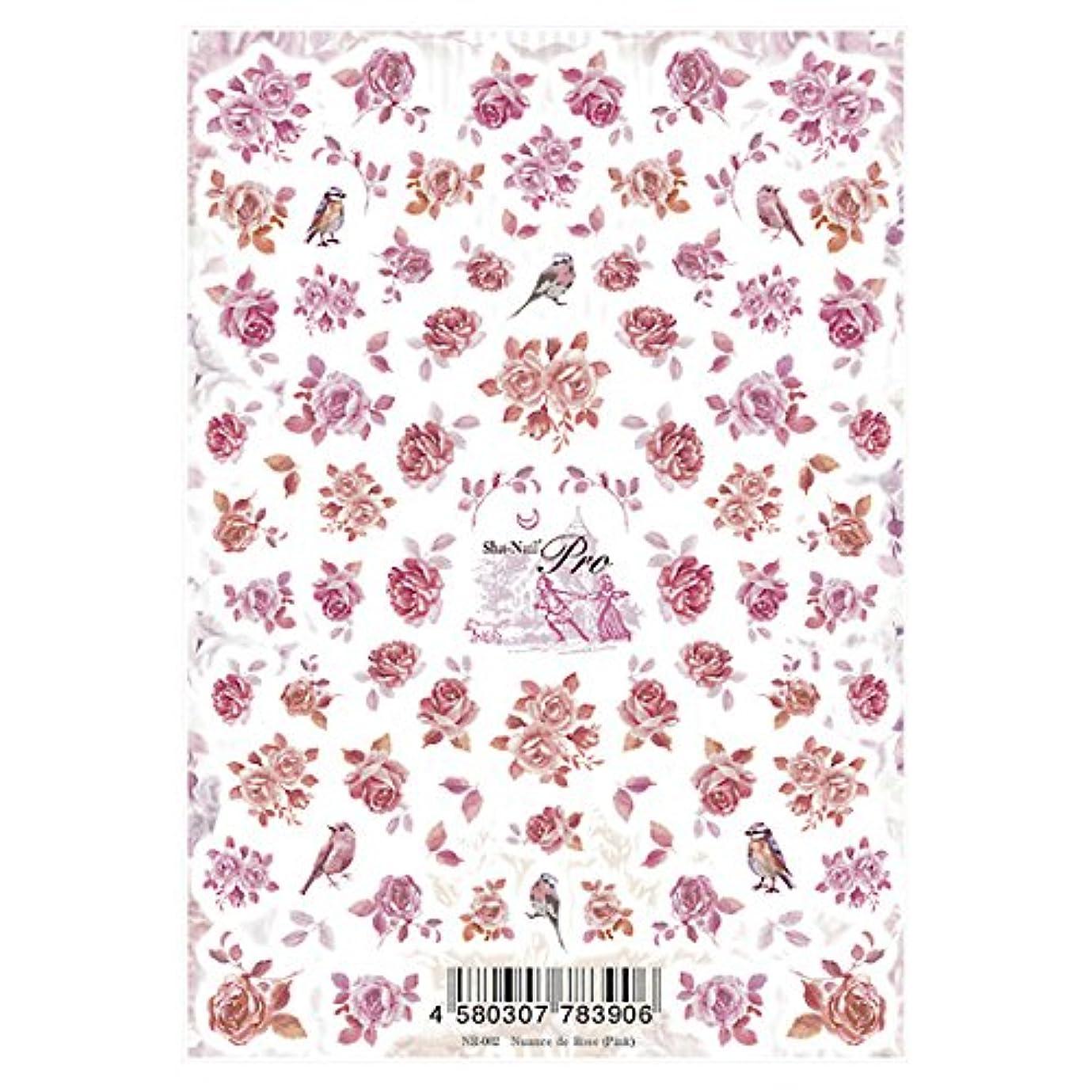 飼い慣らすちょうつがいメイド写ネイルプロ ネイルシール ニュアンスローズ ピンク アート材