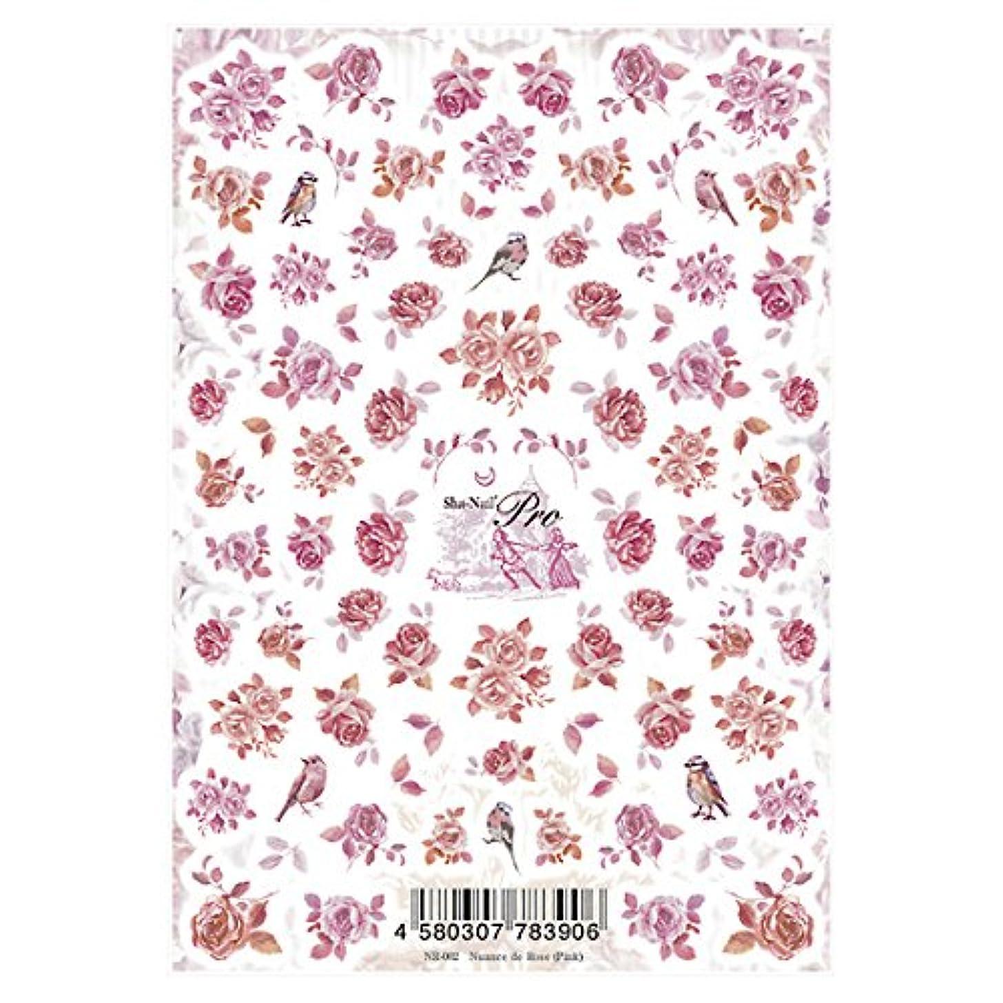 肉のこっそり自己写ネイルプロ ネイルシール ニュアンスローズ ピンク アート材