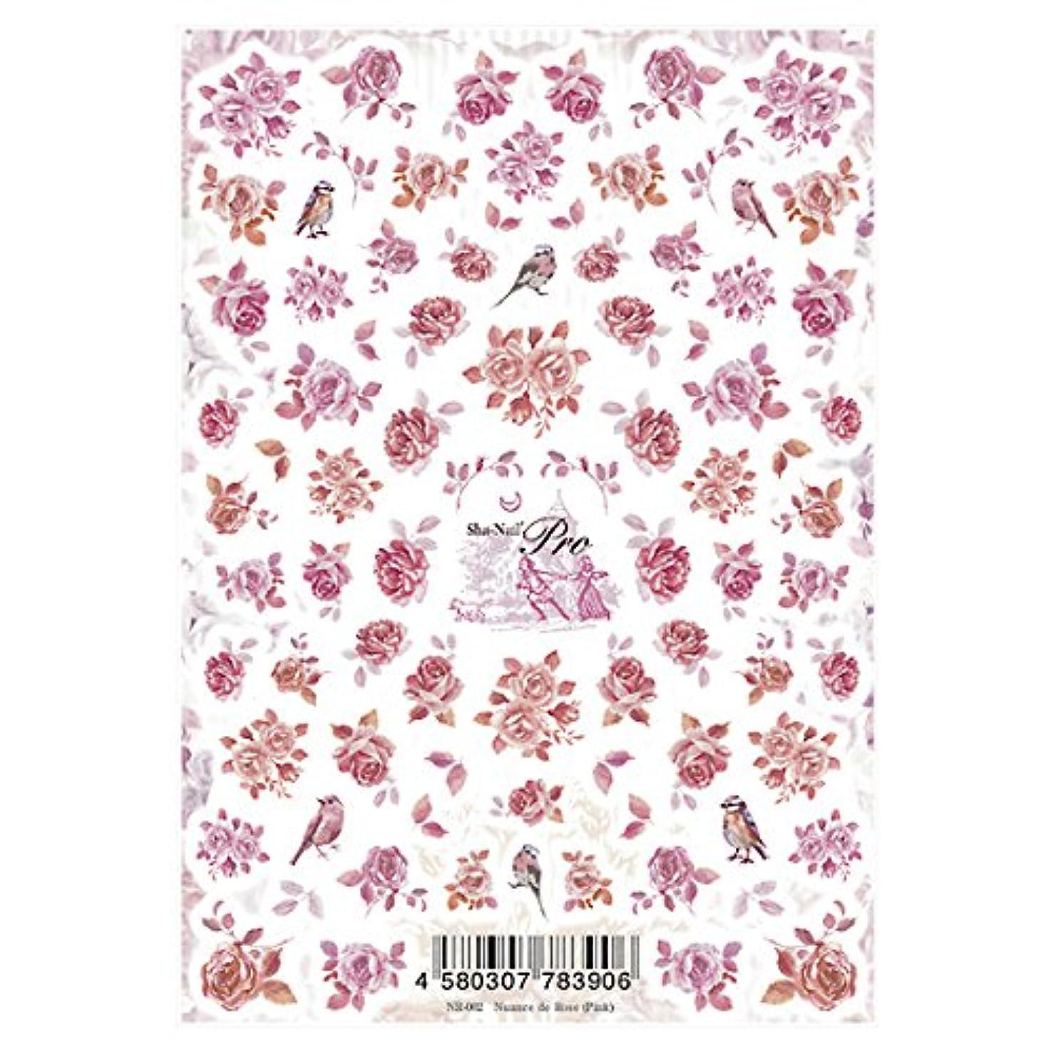 ボーダーハンバーガーバックグラウンド写ネイルプロ ネイルシール ニュアンスローズ ピンク アート材