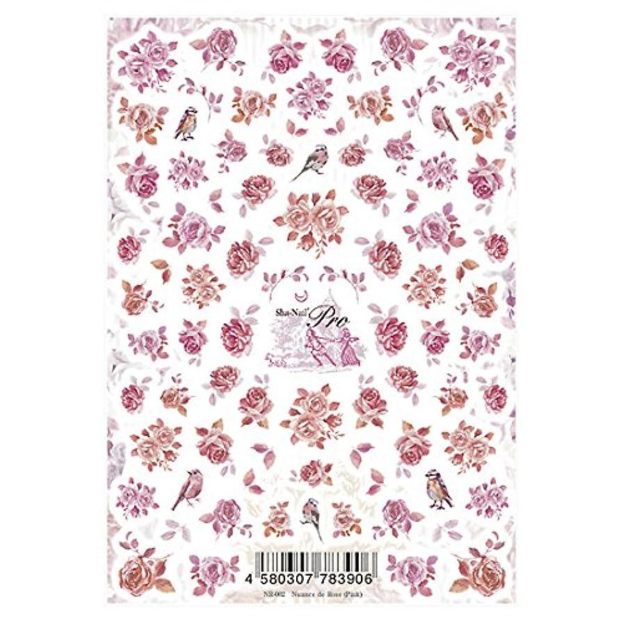 下線サーキットに行くもっと少なく写ネイルプロ ネイルシール ニュアンスローズ ピンク アート材