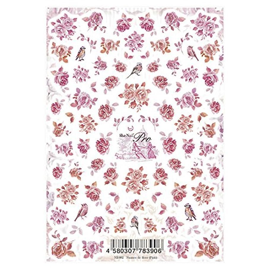敬意を表して一月雑品写ネイルプロ ネイルシール ニュアンスローズ ピンク アート材