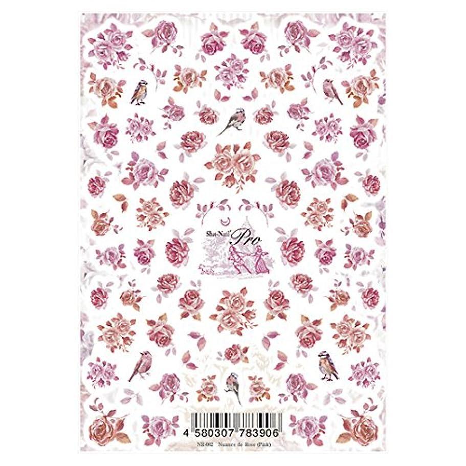 実験的メキシコ霜写ネイルプロ ネイルシール ニュアンスローズ ピンク アート材