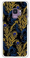sslink Galaxy S9 SC-02K/SCV38 ギャラクシーS9 ハードケース ca628-1 羽 レトロ ポップ クジャク 孔雀 スマホ ケース スマートフォン カバー カスタム ジャケット docomo au