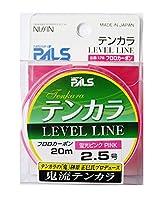 宇崎日新 テンカラライン 鬼流テンカラライン 20m 2.5号 ピンク