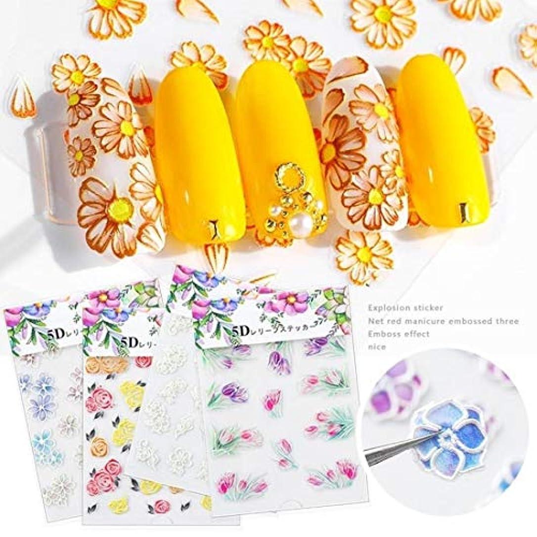 気をつけてパラシュート墓Tianmey 5Dネイルステッカーセット10枚の花柄自己粘着転写デカールネイルアートマニキュア装飾ツール