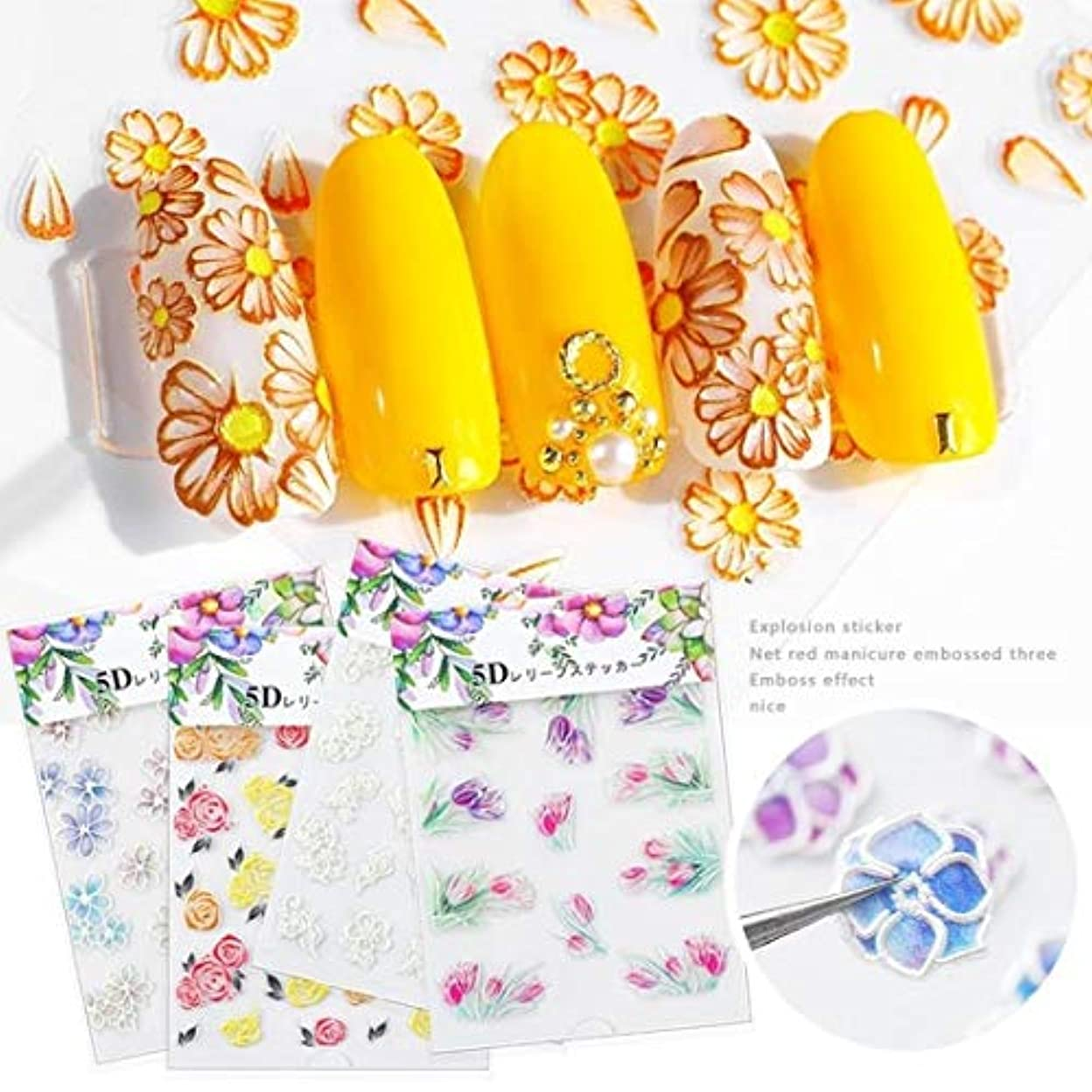タールバウンス覚えているTianmey 5Dネイルステッカーセット10枚の花柄自己粘着転写デカールネイルアートマニキュア装飾ツール