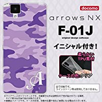 F01J スマホケース arrows NX ケース アローズ エヌエックス イニシャル 迷彩A 紫 nk-f01j-tp1151ini E