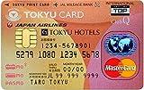 TOKYU CARD ClubQ JMB(PASMO一体型)