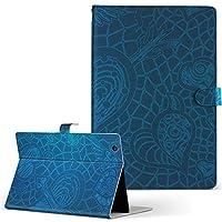 igcase Qua tab QZ8 KYT32 au LGエレクトロニクス キュアタブ タブレット 手帳型 タブレットケース タブレットカバー カバー レザー ケース 手帳タイプ フリップ ダイアリー 二つ折り 直接貼り付けタイプ 006457 ラグジュアリー ハート 羽