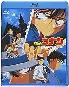 劇場版名探偵コナン 世紀末の魔術師(Blu-ray)