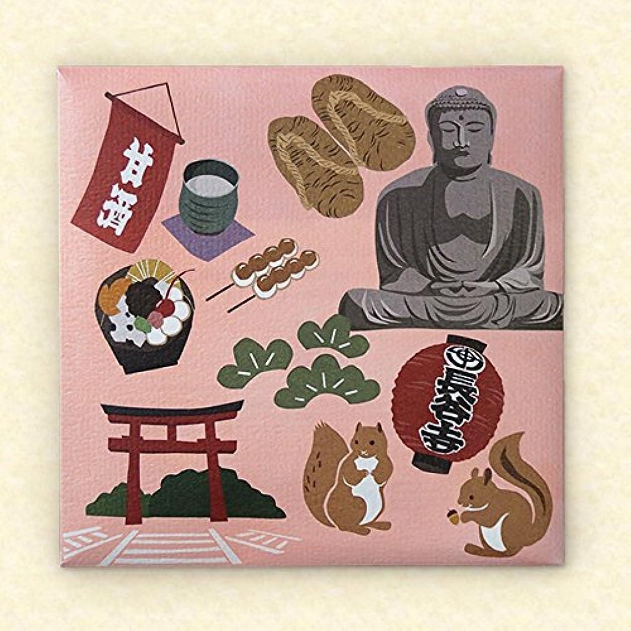 苦地下不機嫌鎌倉散策「長谷」 桜の美容液&シートマスク