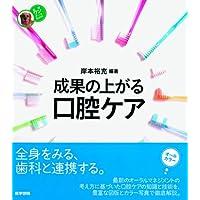 Amazon.co.jp: 岸本 裕充: 本