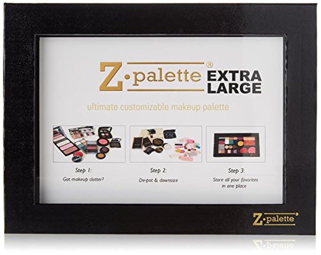 前部不正確難しいZ Palette Extra Large Empty Magnetic Palette