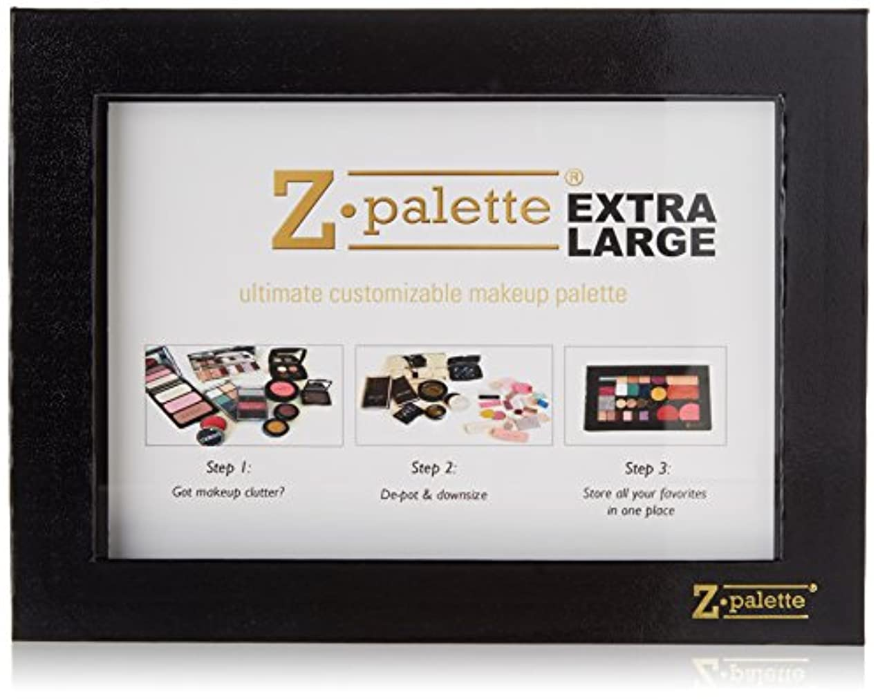 この宗教トランクZ Palette Extra Large Empty Magnetic Palette