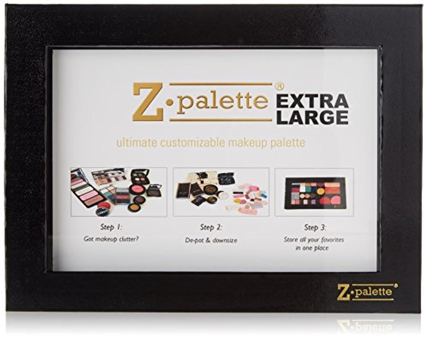 パキスタン人インシュレータ魅惑するZ Palette Extra Large Empty Magnetic Palette