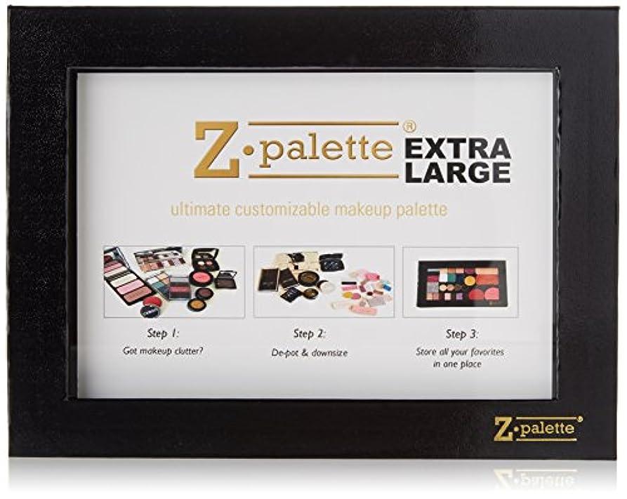 明らかにする構成員クスコZ Palette Extra Large Empty Magnetic Palette