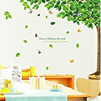 樱のホーム DIY創造的 緑 葉の蝶 ステッカー 子供部屋 家装飾 取り外し可能な壁のステッカー(示すように)