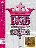 ワッツ・アップ? R&B グレイテスト・ヒッツ DVD II