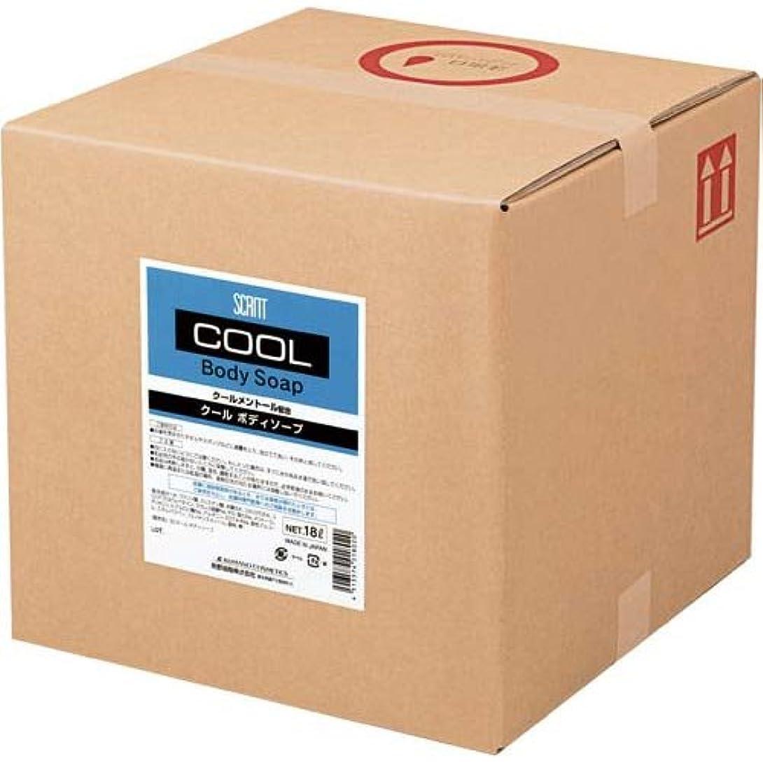がっかりした支援する相関する熊野油脂 スクリット クールボディソープ 18L