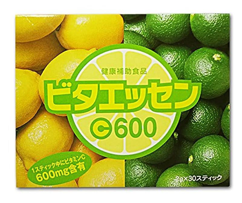 恩赦ローストおとこ日本薬品開発 ビタエッセンC600 30スティック