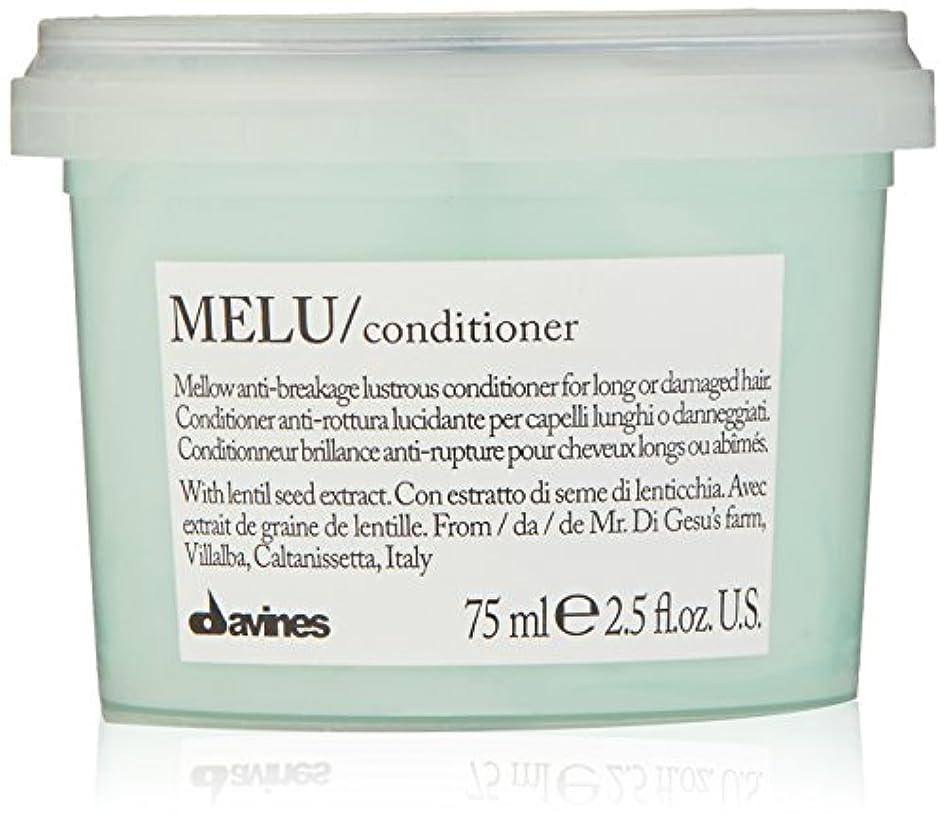 Melu by Davinesコンディショナー75ml