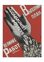 Communist Posters