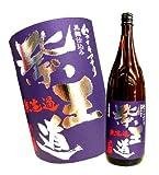 【芋焼酎】紫王道 25度 1800ml ムラサキマサリ芋使用 黒麹 無濾過