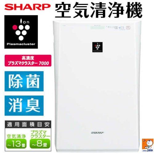 【PM2.5対応】SHARP プラズマクラスター搭載 空気清浄機 ホワイト系 FU-B30-W