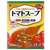 ファイン トマトスープ トマトまるごと3個分 ほんのりピリ辛風味 食物繊維、寒天配合×10袋