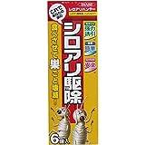 白アリ駆除 家庭で、簡単に使用できる 話題の イカリ シロアリハンター シロアリ駆除剤 6個入【1個セット】