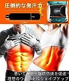 ACEFITS シェイプアップベルト 加圧 発汗ダイエットベルト フリーサイズ 男女兼用 画像