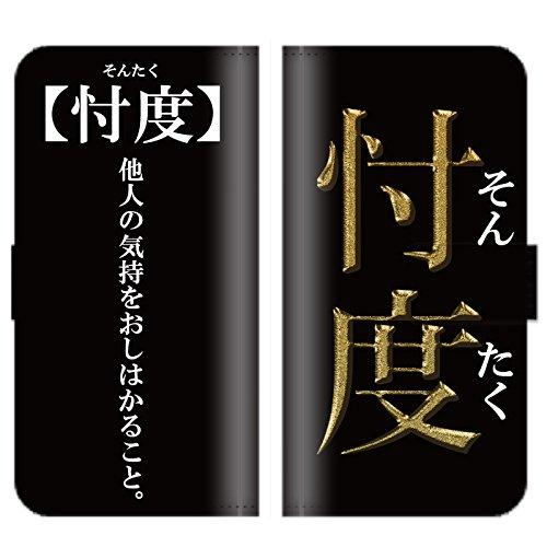 手帳型ケース 【楽天モバイル HUAWEI honor9専用...
