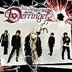 Derringer [通常盤B]()