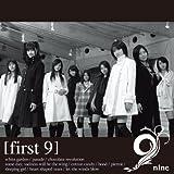 first 9