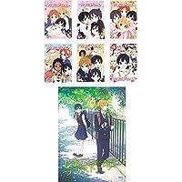 たまこまーけっと TV版全6巻 + 映画 たまこラブストーリー [レンタル落ち] 全7巻セット