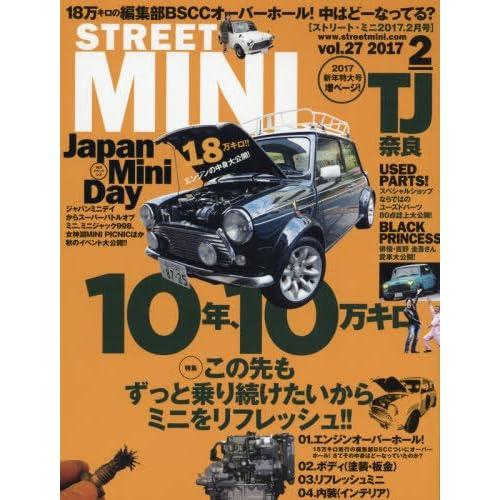 STREET MINI(ストリート ミニ) 2017年 02 月号 [雑誌]