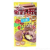 沖縄紅芋スイートクリーム 6個×8箱 明輝 新感覚スイーツ。紅いもとクリームの相性バッチリな沖縄土産
