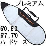 ショートボード サーフボード プレミアム ハードケース EdgeCore (214cm White 7'0)