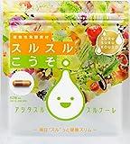 スルスルこうそ ダイエット 酵素サプリ【株式会社ジョイフルライフ】