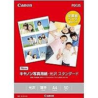 キヤノン/写真用紙・光沢/スタンダード / A4 / 50枚 / 0863C005