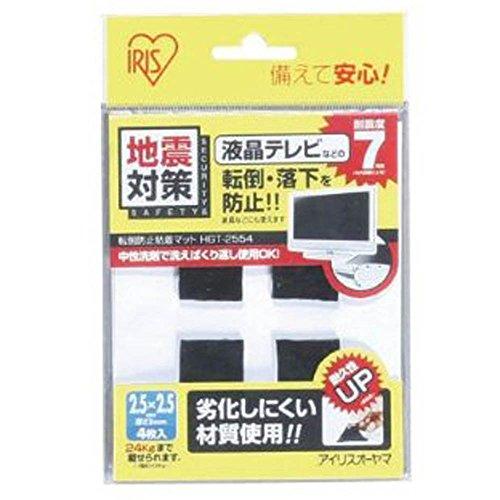 アイリスオーヤマ 転倒防止粘着マット HGT-2554 ブラック 4枚入