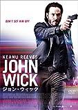 ジョン・ウィック【期間限定価格版】[DVD]