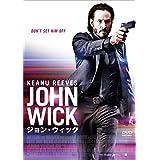 ジョン・ウィック:チャプター2 男の意地 執念 情の塊の復讐劇 キアヌ・リーブス