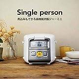タイガー 炊飯器 3合 一人暮らし用 マイコン ホワイト 炊きたて ミニ JAI-R551-W 画像
