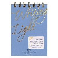 A7 Writing Light/ライティングライトノート【横罫】 N240