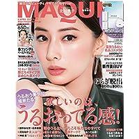 MAQUIA(マキア) 2019年 04 月号 <アユーラマスクセット版>