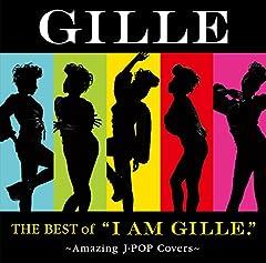 GILLE「あったかいんだからぁ♪ feat. 押尾コータロー」のジャケット画像