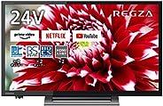 東芝 24V型 液晶テレビ レグザ 24V34 ハイビジョン VOD対応 外付けHDD ウラ録対応 (2020年モデル)
