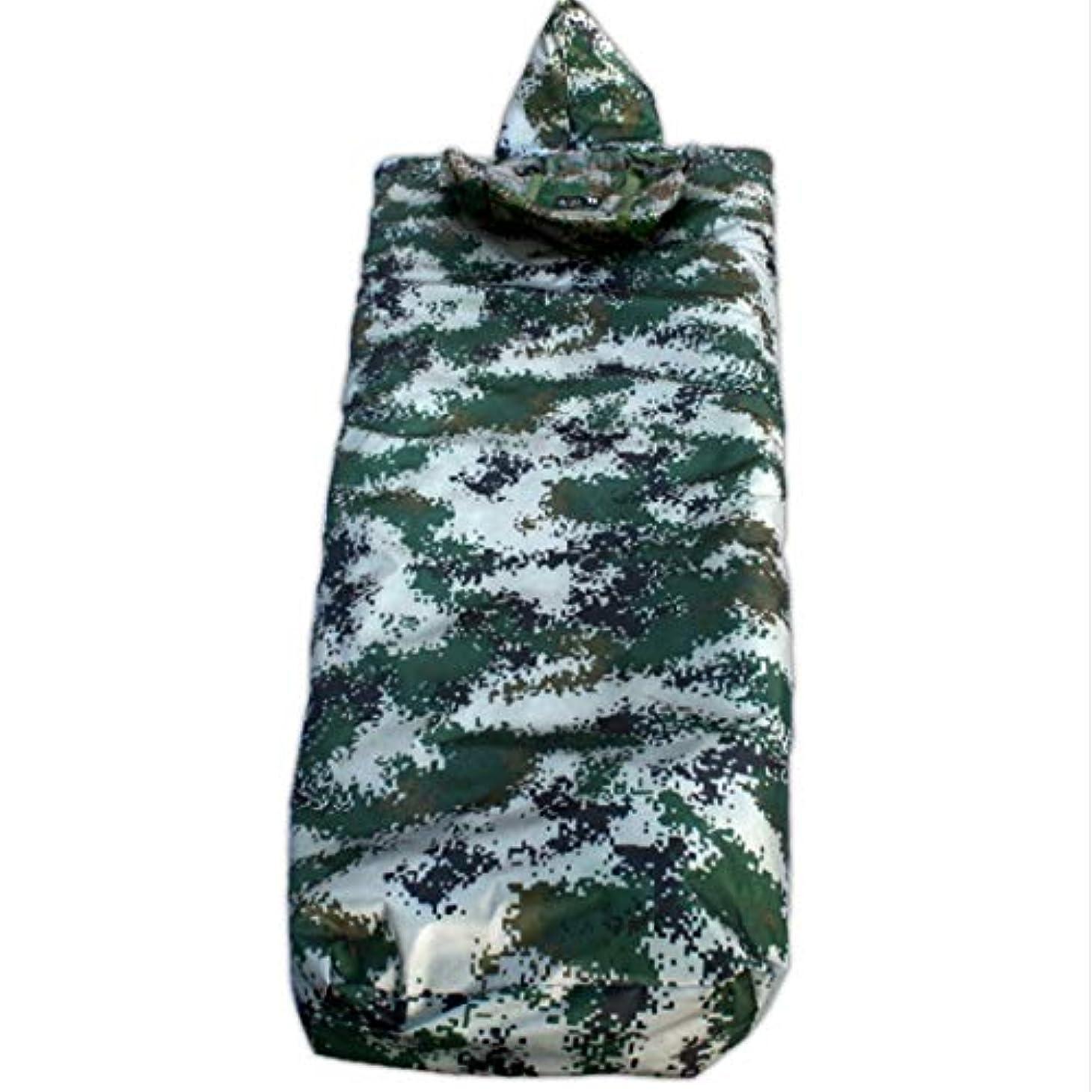 送金保持する病弱Koloeplf キャンプ、旅行、ハイキング用超軽量寝袋 (Color : Camouflage)